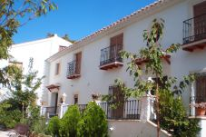 Aparthotel in Galera for 2 people with 1 bedroom