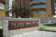 Beach front apartment in La Manga del Mar Menor